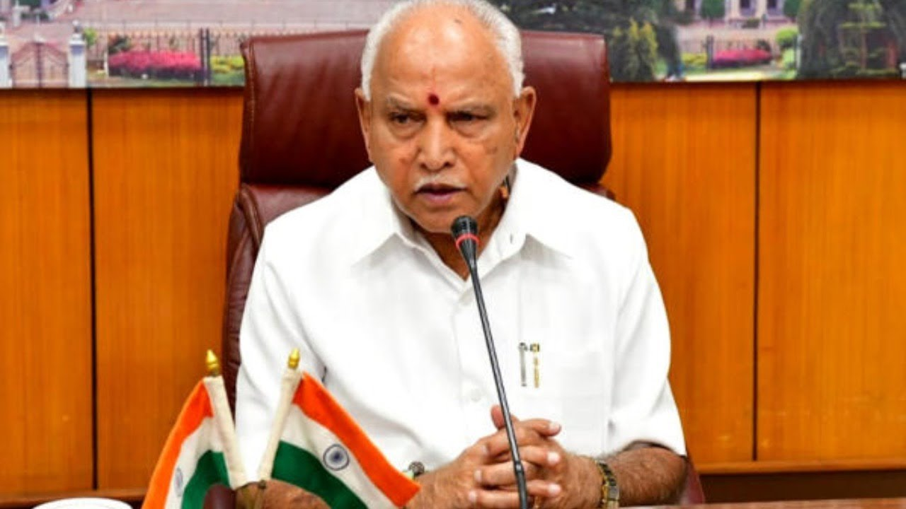 Hon'ble CM Shri. B S Yediyurappa to address the public
