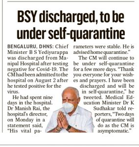 BSY discharged, to be under self-quarantine