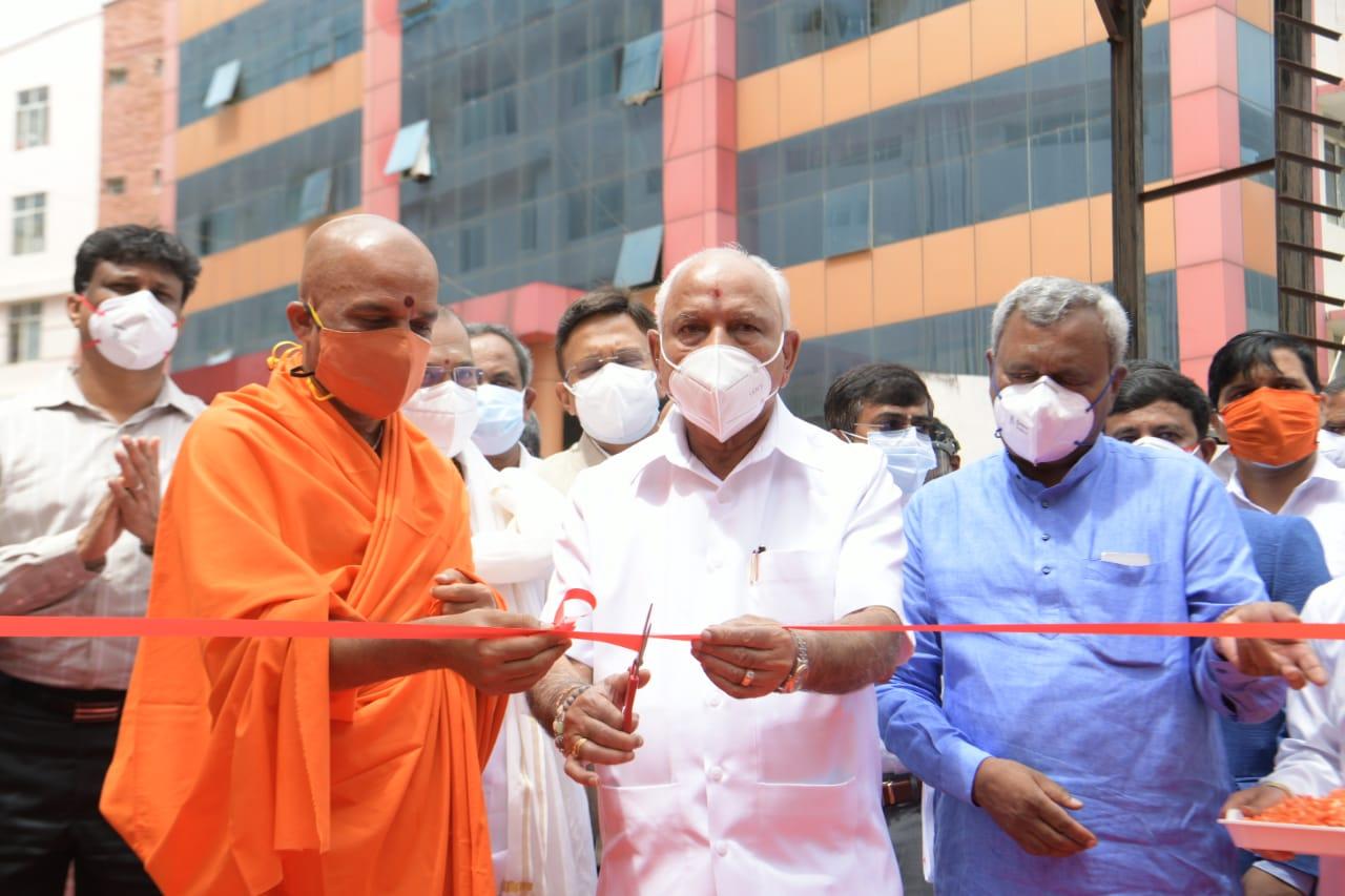 ಬೆಂಗಳೂರಿನ ಬಿ.ಜಿ.ಎಸ್ ಮೆಡಿಕಲ್ ಕಾಲೇಜ್ ನಲ್ಲಿ ಆಧುನಿಕ ಸೌಲಭ್ಯ ಹೊಂದಿರುವ ಒಟ್ಟು 383 ಹಾಸಿಗೆಗಳ ಕೋವಿಡ್ ಕೇರ್ ಸೆಂಟರ್ ಅನ್ನು, ಉದ್ಘಾಟಿಸಿದ ಸಿಎಂ.